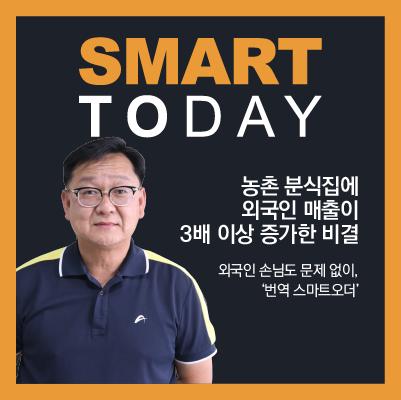 200924_중기부_13화_김밥나라_홍천점_카드뉴스_13P-14.png